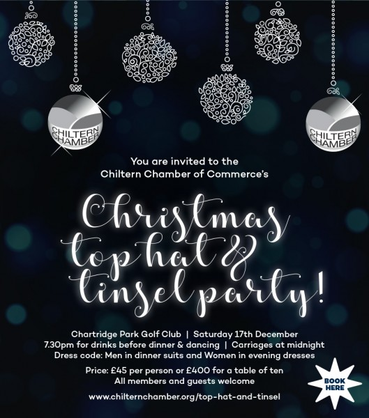 Christmas 2016 party invitation
